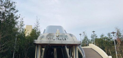 escalator at USJ