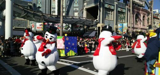 1月4日のパレード